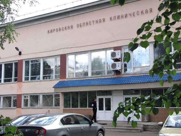 Больница единая справочная служба телефон