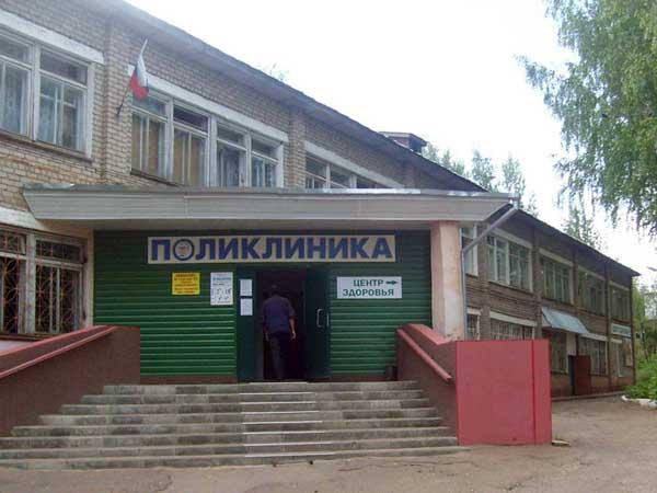 Детская больница в колычево коломна