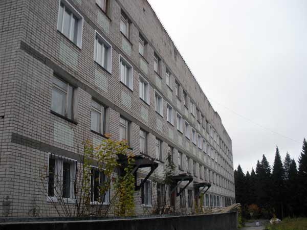 Первая городская поликлиника москва ленинский проспект