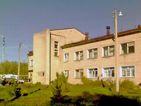 Мариинск поликлиника адрес